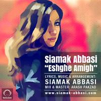 Siamak Abbasi - 'Eshghe Amigh'