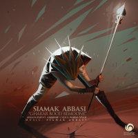 Siamak Abbasi - 'Gharar Bood Bemoone'