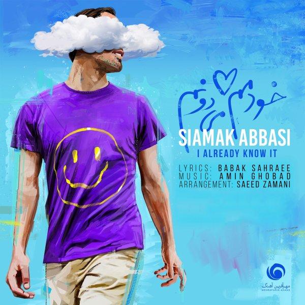 Siamak Abbasi - 'Khodamam Midoonam'