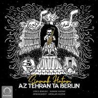 Siamak Hatam - 'Az Tehran Ta Berlin'