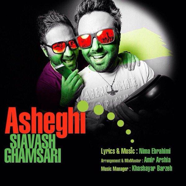 Siavash GhamSari - Asheghi Song'