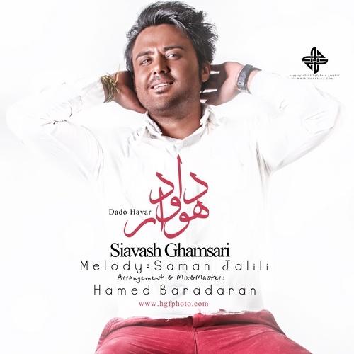Siavash Ghamsari - 'Dado Havar'