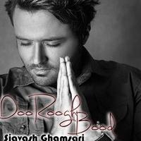 Siavash Ghamsari - 'Doroogh Bood'