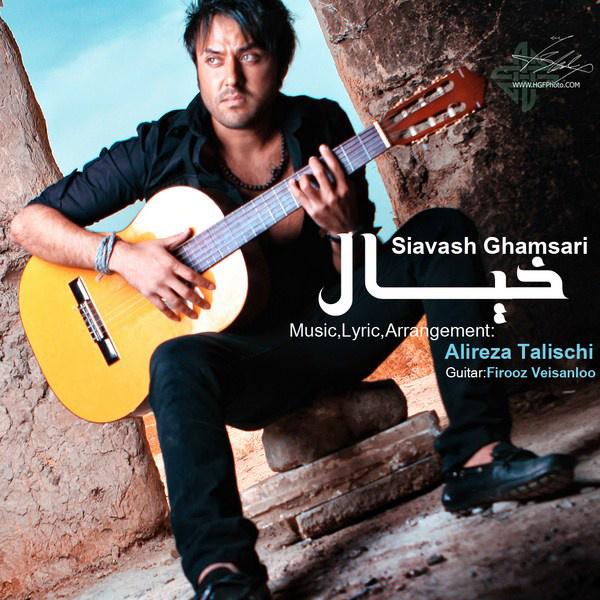 Siavash Ghamsari - Khial Song