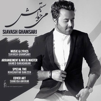 Siavash Ghamsari - 'Mikhastamesh'