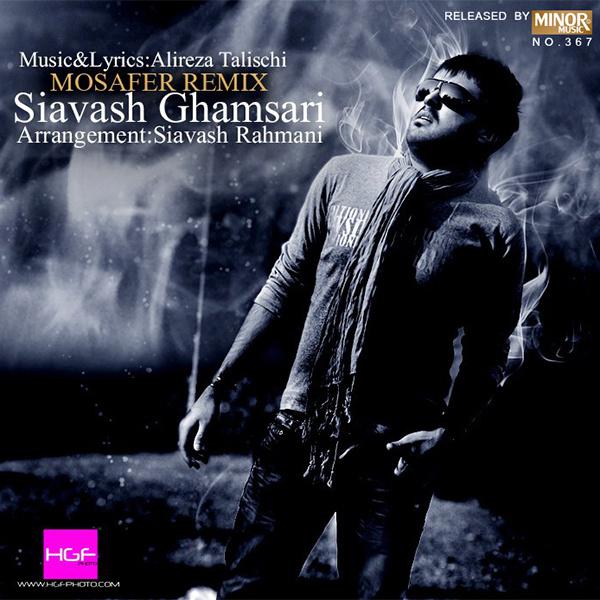 Siavash Ghamsari - Mosafer (Remix) Song'