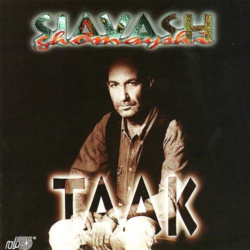 Siavash Ghomayshi - Baghe Baroon Zadeh