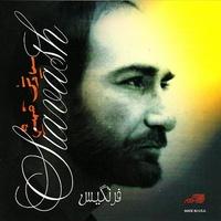 Siavash Ghomayshi - 'Farangis'