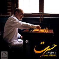 Siavash Ghomayshi - 'Hasrat'