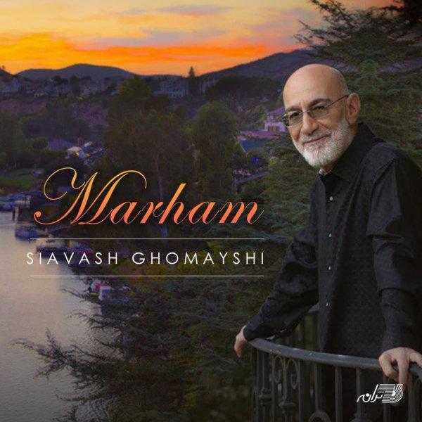 Siavash Ghomayshi - Marham Song | سیاوش قمیشی مرهم'