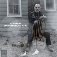 Siavash Ghomayshi - 'Mohabat'