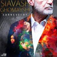 Siavash Ghomayshi - 'Sarnevesht'