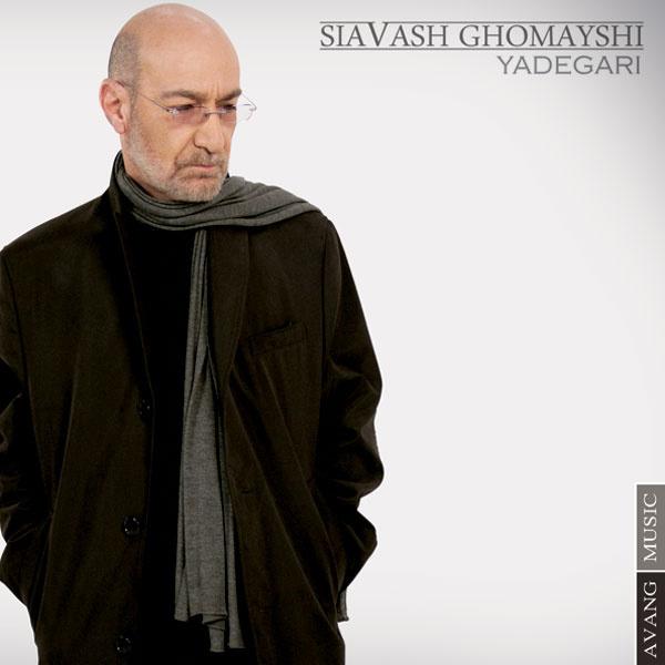 Siavash Ghomayshi - Yadegari