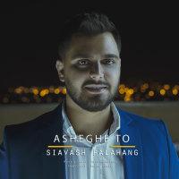 Siavash Palahang - 'Asheghe To'