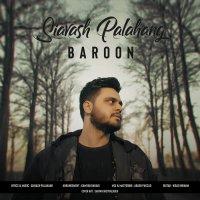 Siavash Palahang - 'Baroon'