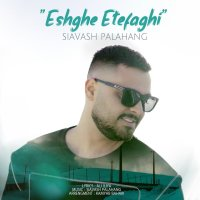 Siavash Palahang - 'Eshghe Etefaghi'