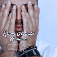Siavash Palahang - 'Rasme Asheghi Hamineh'
