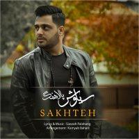 Siavash Palahang - 'Sakhteh'