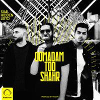 Sijal & Behzad Leito - 'Oomadam Too Shahr (Ft Mehrad Hidden)'