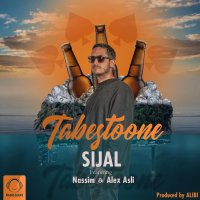 Sijal - 'Tabestoone (Ft Nassim & Alex Asli)'