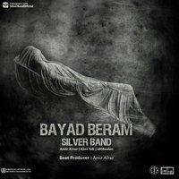 Embeelen & Afraz - 'Bayad Beram'