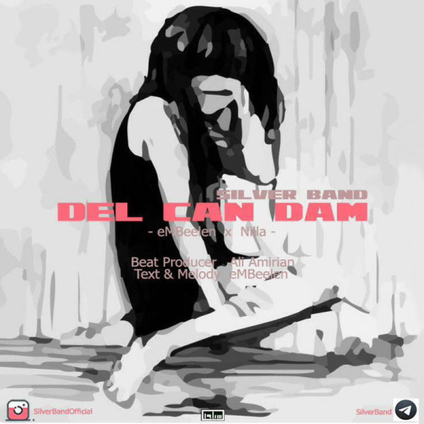 Embeelen - 'Del Can Dam'