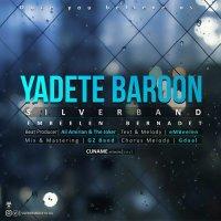 Embeelen - 'Yadete Baroon'