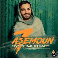 Sina Derakhshande - '7 Asemoun'