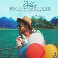 Sina Derakhshande - 'Deldar'