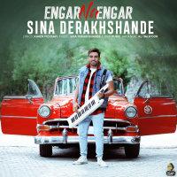 Sina Derakhshande - 'Engar Na Engar'