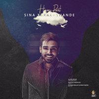 Sina Derakhshande - 'Havas Part'