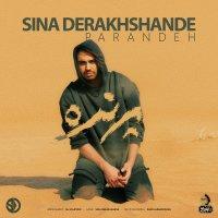 Sina Derakhshande - 'Parandeh'
