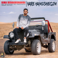 Sina Derakhshande - 'Yare Hamishegim'