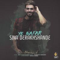 Sina Derakhshande - 'Ye Nafar'