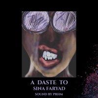 Sina Faryad - 'A Daste To'