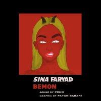 Sina Faryad - 'Bemon'