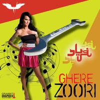 Sina Faryad - 'Ghere Zuri'