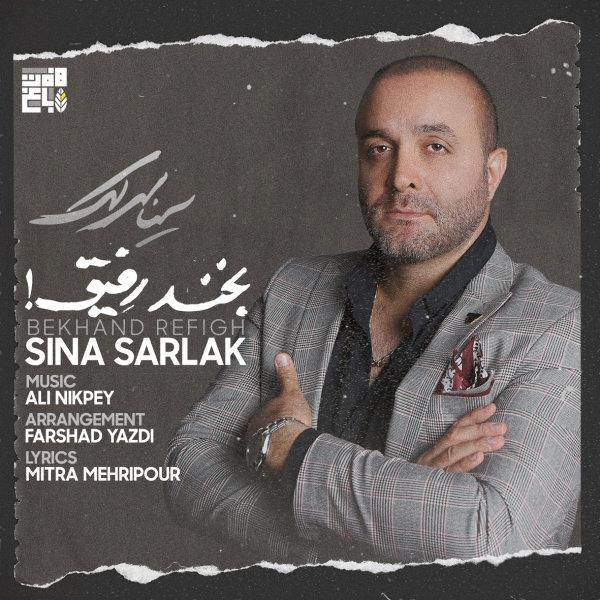Sina Sarlak - 'Bekhand Refigh'