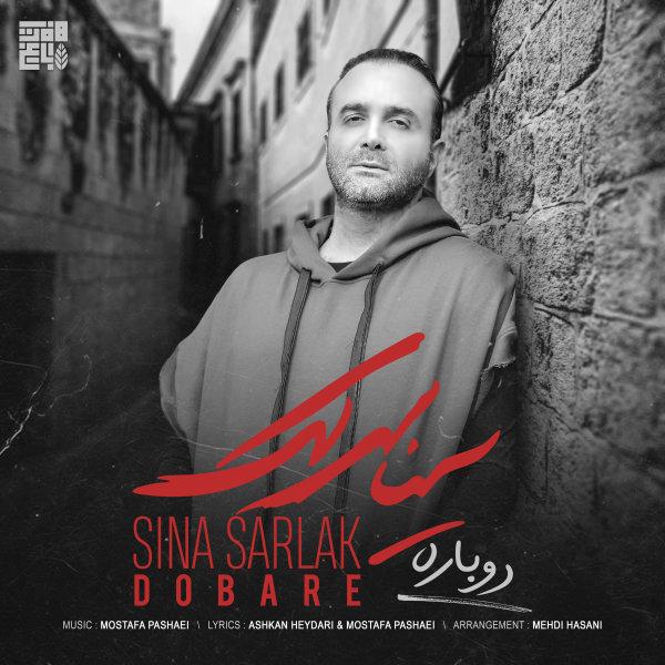 Sina Sarlak - 'Dobare'