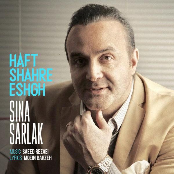 Sina Sarlak - 'Haft Shahre Eshgh'