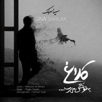 Sina Sarlak - 'Kalagh Be Khoonash Mirese'