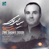 Sina Sarlak - 'Zire Saghfe Doodi (Live)'