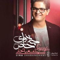 Sina Shabankhani - 'Ehsase Nagofteh'