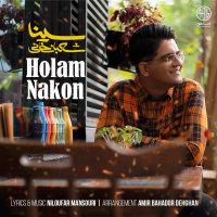 Sina Shabankhani - 'Holam Nakon'