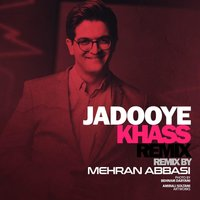 Sina Shabankhani - 'Jadooye Khas (Mehran Abbasi Remix)'