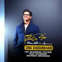 Sina Shabankhani - 'Man Bighararam'