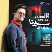 Sina Shabankhani - 'Range Sal'