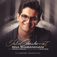Sina Shabankhani - 'Tabe Cheshmat'