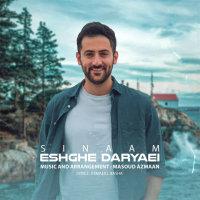 Sinaam - 'Eshghe Daryaei'