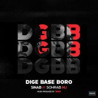Sinab - 'Dige Base Boro (Ft Sohrab MJ)'
